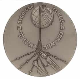 Jane Haining's Hero of the Holocaust medal.