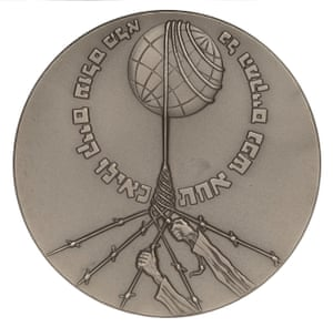 简海宁的大屠杀英雄奖章。