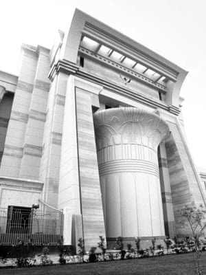 Ancient Egyptian revival meets high camp … Ahmed Mito's Supreme Constitutional Court.
