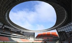 The Ekaterinburg Arena