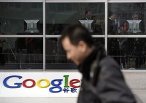 A security guard walks past Google's China headquarters in Beijing on 23 March, 2010.
