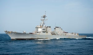 The US navy destroyer USS Mason
