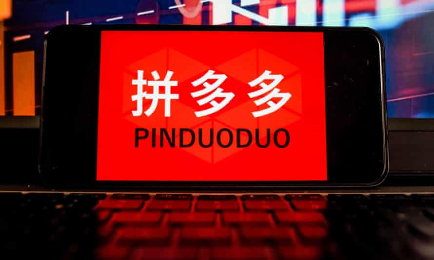 Pinduoduo logo on a smartphone
