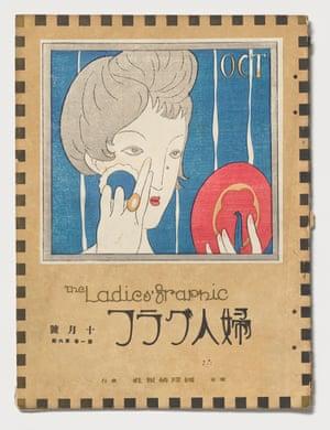 The Ladies' Graphic (Fujin Gurafu) (October 1924), by Takehisa Yumeji (illustrator), colour woodblock, offset lithograph