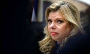 Sara Netanyahu's family believes she has an undeserved reputation for haughtiness.