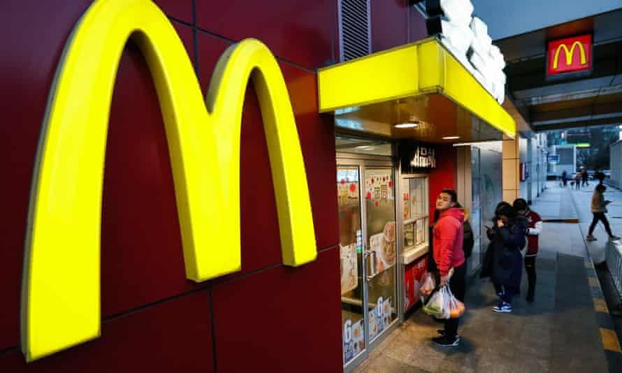 A McDonald's restaurant in Beijing.