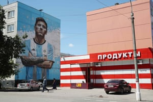 A giant painting of Lionel Messi in Bronnitsy.