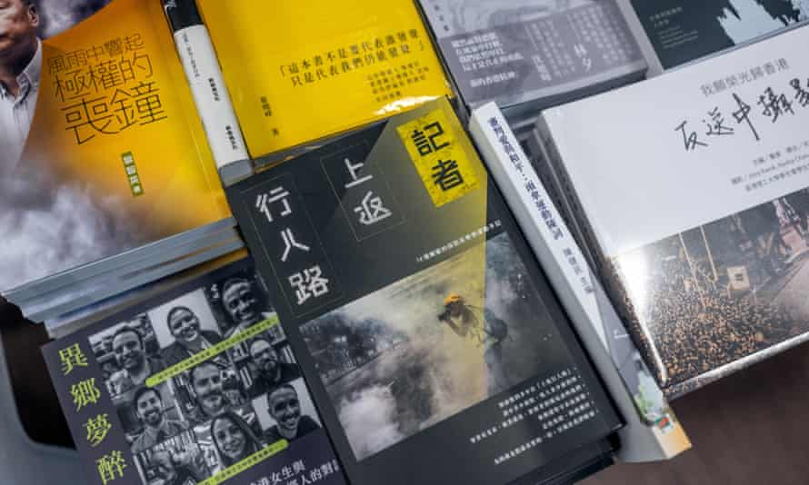 Books about Hong Kong's protests at Causeway Bay Books. 'It's important for people to read such works to understand,' says Lam.