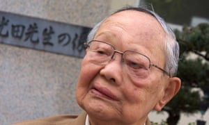 Shinji Nakao, a former Hansen's disease patient who was taken to island in 1948. He was not granted freedom to leave until the 1990s, by which time his wife, mother and brother had died, and still lives on the island.