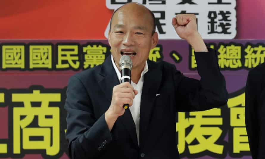 Taiwan's KMT presidential candidate Han Kuo-yu speaks during a campaign event in Taipei