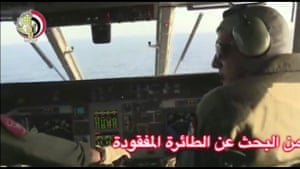 Pilots of an Egyptian military plane take part in a search operation for the EgyptAir plane over the Mediterranean Sea.