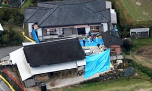 An aerial image shows the scene in the Japanese village of Takachiho, where seven people have died.