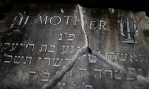 Vandalised headstone at a Jewish cemetery in Blackley, Manchester, during 2016.