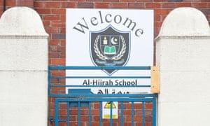 Al-Hijrah school in Birmingham