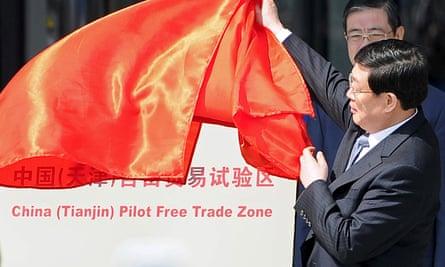 Tianjin mayor Huang Xingguo