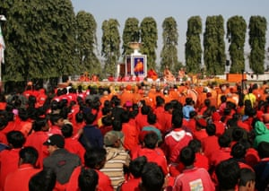 Bihar School of Yoga