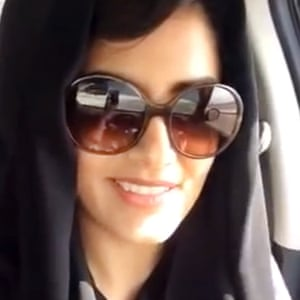 Loujain al-Hathloul, imprisoned for campaigning to lift the former ban on women driving and an end to male guardianship.