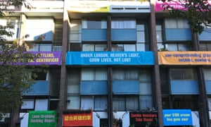 Spectres of Modernism is an exhibition of banners