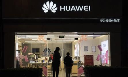 A Huawei store in Beijing, China