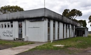 The Imam Ali Islamic Centre in Fawkner, Victoria, which was damaged by fire in 2016.