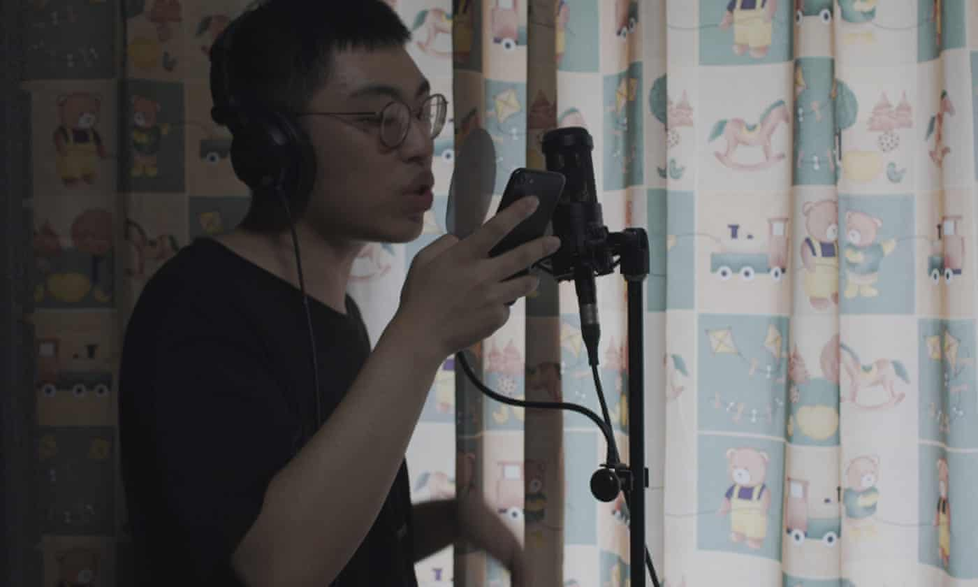 The Chinese city where rap music is under suspicion