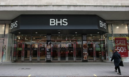 The BHS department store in Oxford Street, London
