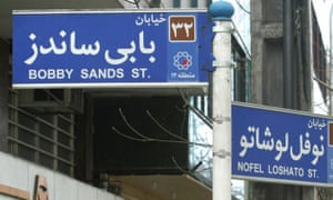Bobby Sands Street in Tehran, named after the IRA prisoner who died following a hunger strike in the Maze prison. The embassy skirted the problem by knocking through to a new entrance on a side street.