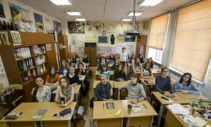 10th grade students at Gymnasium 1567 school with  teacher Tamara Eidelman