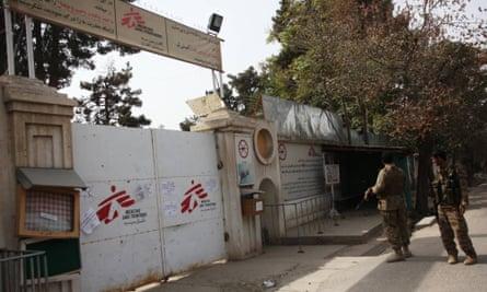 MSF Trauma Centre in Kunduz