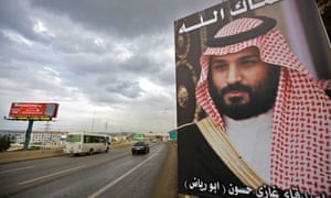 A poster of Crown Prince Mohammed bin Salman.