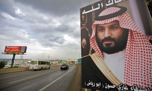 A poster of Saudi Arabia's Crown Prince Mohammed bin Salman in Lebanon.