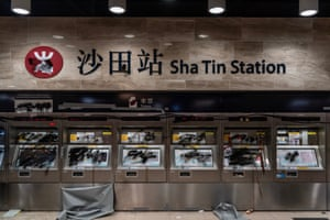 Damaged ticket machines at Sha Tin Station after a demonstration on Sunday.