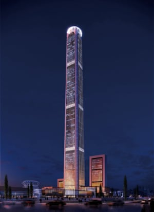 The Goldin Finance 117, also known as the China 117 Tower, is a skyscraper under construction in Tianjin, China