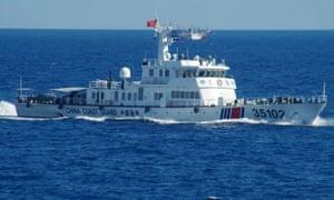 Chinese coast guard vessel