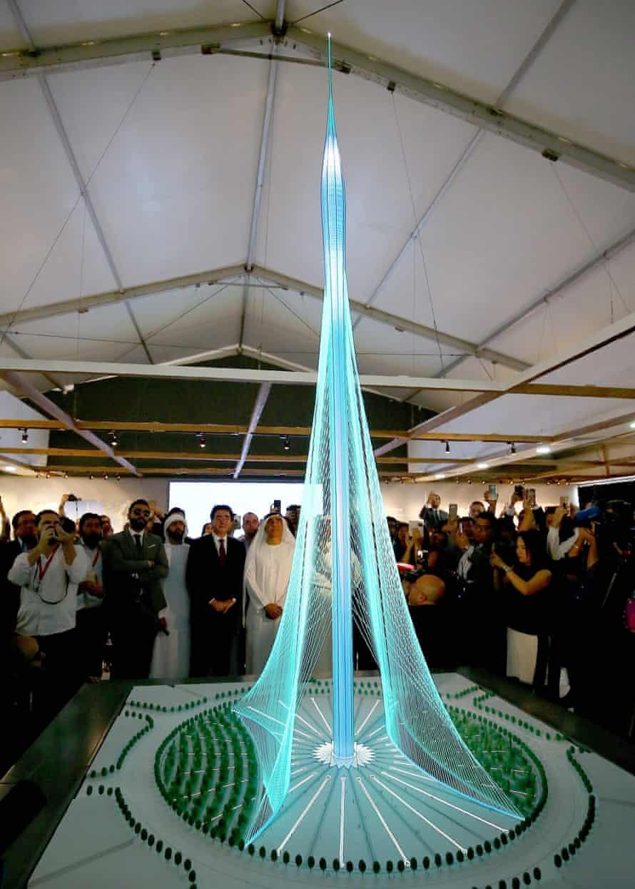 Emaar Properties planned tower Dubai