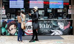 Advertising for 'Demon Slayer' in Tokyo, Japan 22 October, 2020.