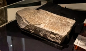 A 3,600-year-old limestone slab covered in hieroglyphs, the oldest object at the British Library.