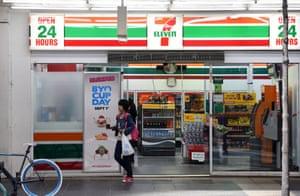 A 7-Eleven store