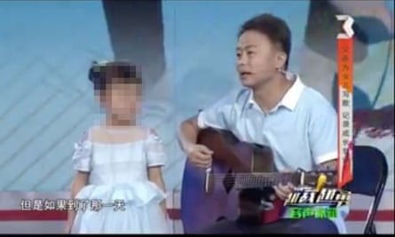 Yan Lifei has angered parents and feminists in China with his sexist song lyrics