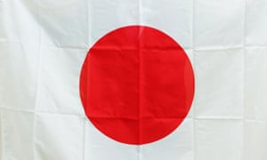 A Japanese national flag