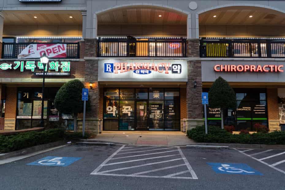 Asian strip mall in Suwanee, GA.