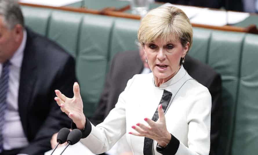 Minister for Foreign Affairs Julie Bishop said the government wants to be sure it has a credible basis for expanding its military operations