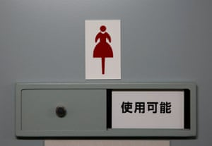 A sign on a female toilet