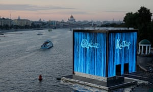 A 'floating immersive experience' was created by the Qatar Supreme Committee for Delivery and Legacy in the Moskva River during World Cup 2018.