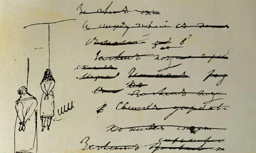 A detail from one of Pushkin's manuscripts.