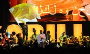 Gorillaz Syrian National Orchestra for Arabic Music