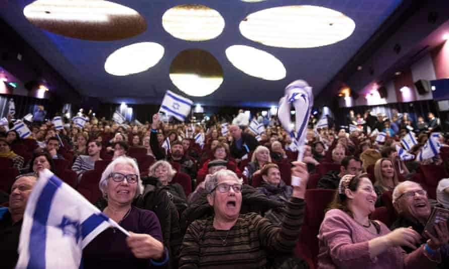 Supporters of the Blue and White party attend a campaign event for Gantz in Jerusalem.