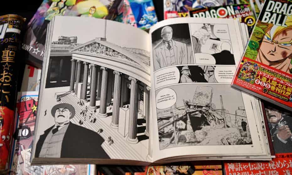 Examples of Manga artwork
