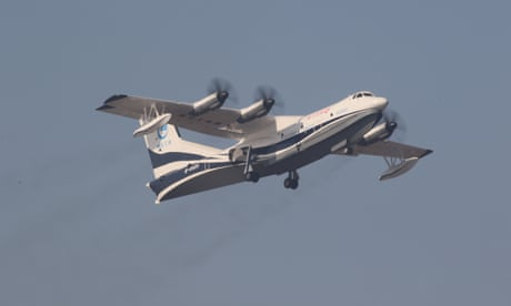 China launches AG600, the world's biggest amphibious aircraft - video