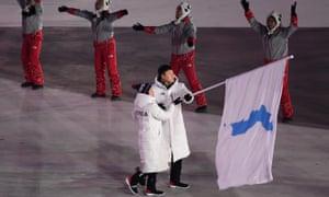 Unified Korea's flagbearers